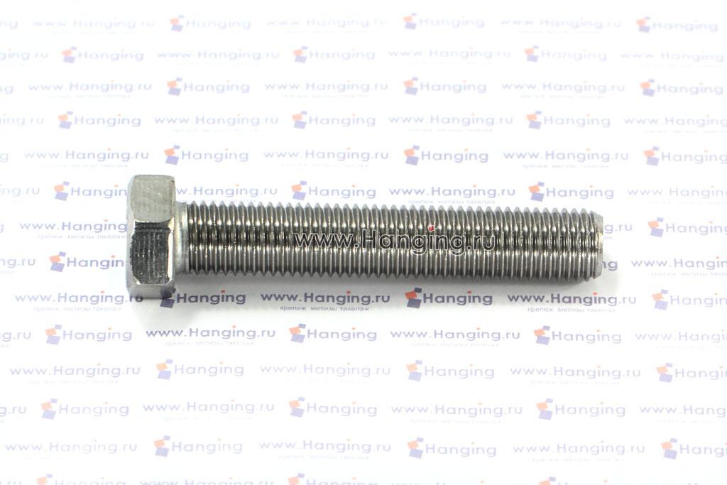 Болт М16х90 с полной резьбой из нержавеющей стали А2 DIN 933