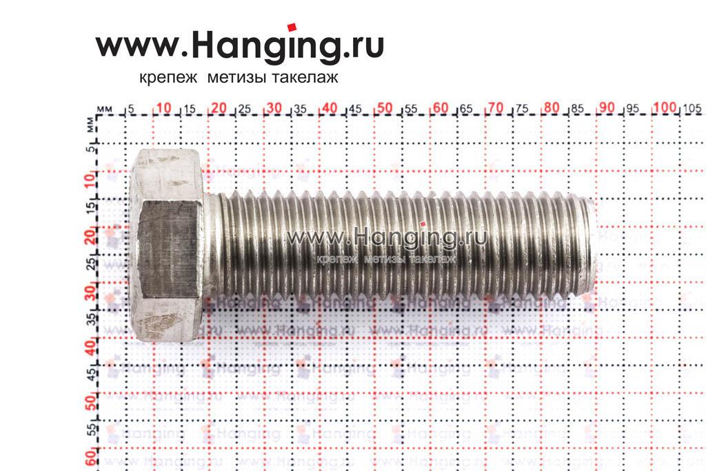 Размеры болта М20х65 DIN 933