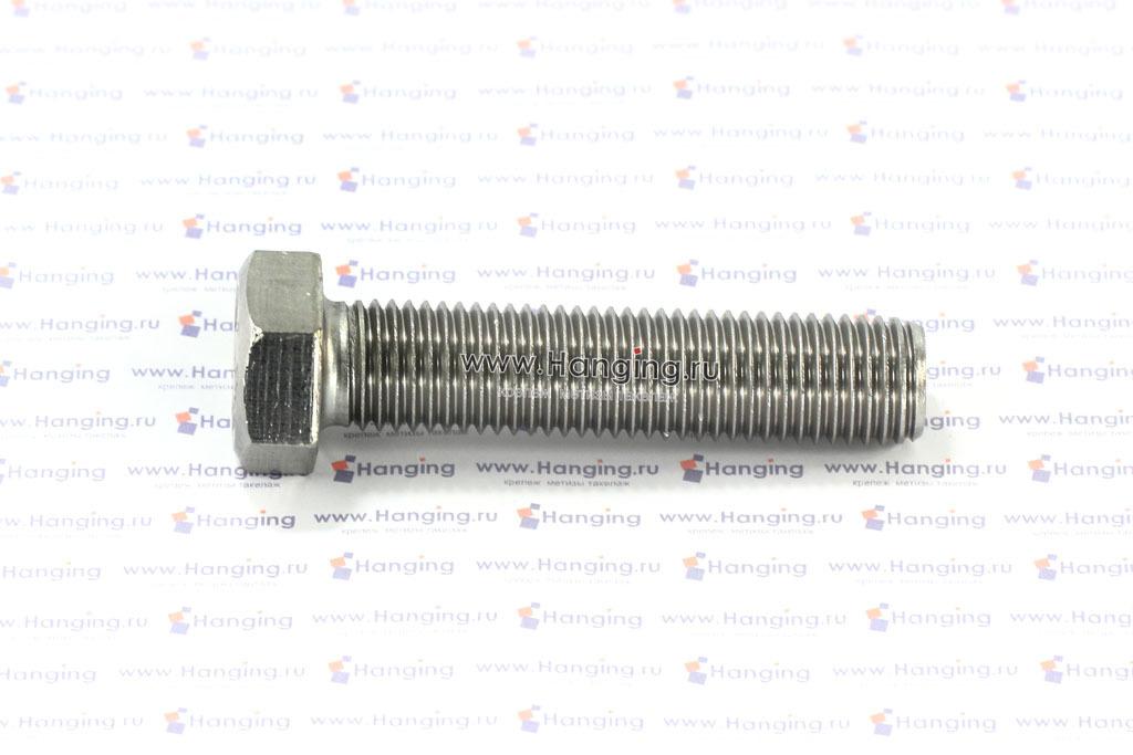 Болт М20х90 с полной резьбой из нержавеющей стали А4 DIN 933