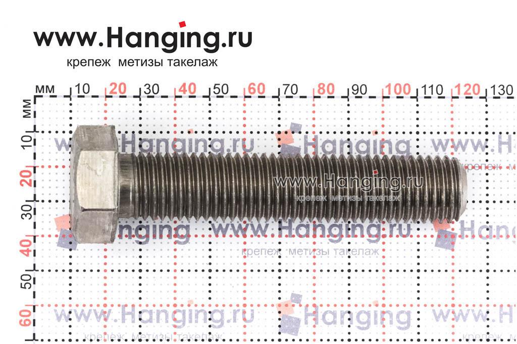 Размеры болта М20х100 DIN 933