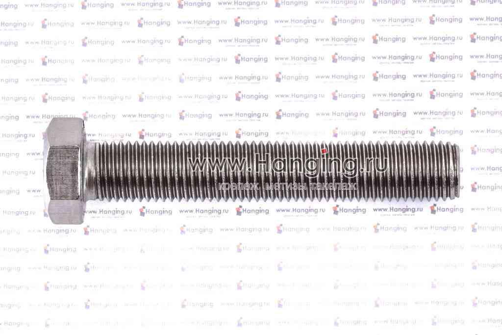 Болты М20х120 с полной резьбой и шестигранной головкой из нержавеющей стали А2
