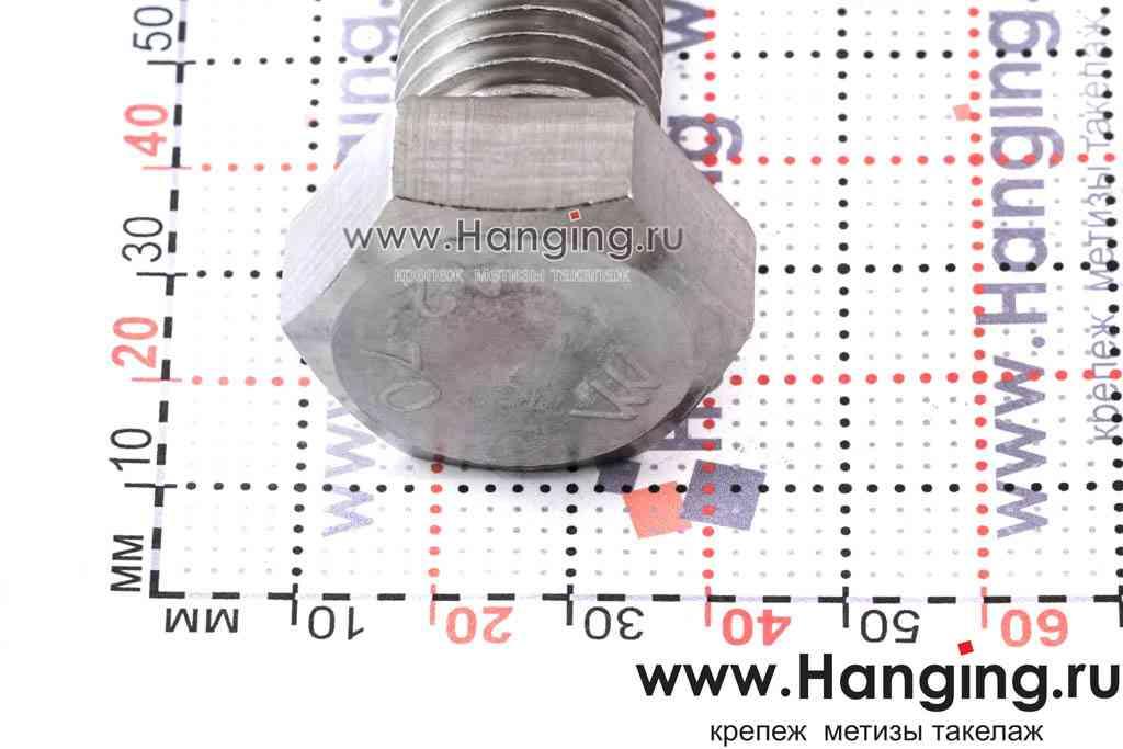 Головка болта М20х120 из нержавеющей стали А2 DIN 933