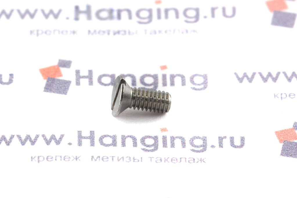 Винт М2,5х6 с потайной головкой из нержавеющей стали А2 DIN 963
