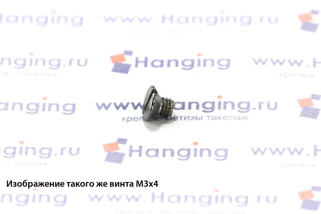 Винт М3х5 с потайной головкой из нержавеющей стали А2 DIN 963