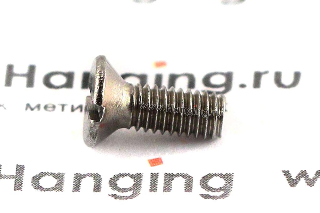 Винт М3х8 c потайной головкой из нержавеющей стали А4 DIN 963