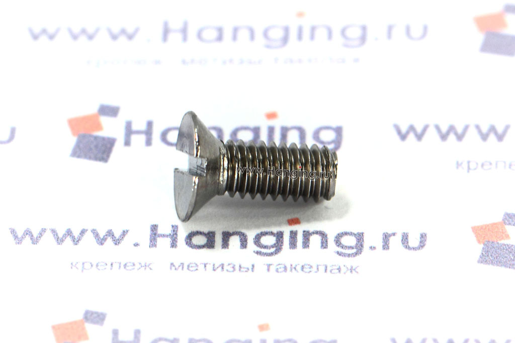 Винт М4х10 c потайной головкой из нержавеющей стали А2 DIN 963