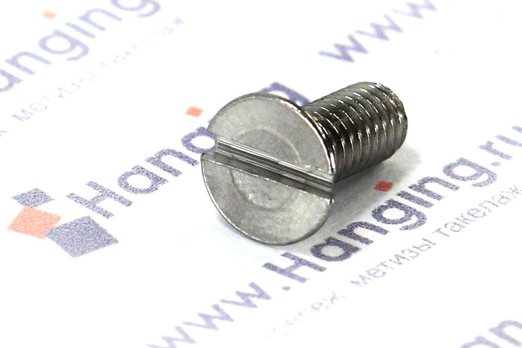 Винты М4х10 c потайной головкой из нержавеющей стали А2 DIN 963