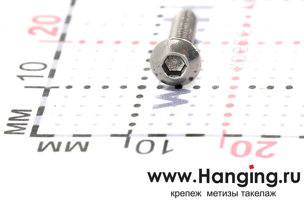 Головка винта М3х12 с внутренним шестигранником и полусферической головкой из нержавеющей стали А2 DIN 7380