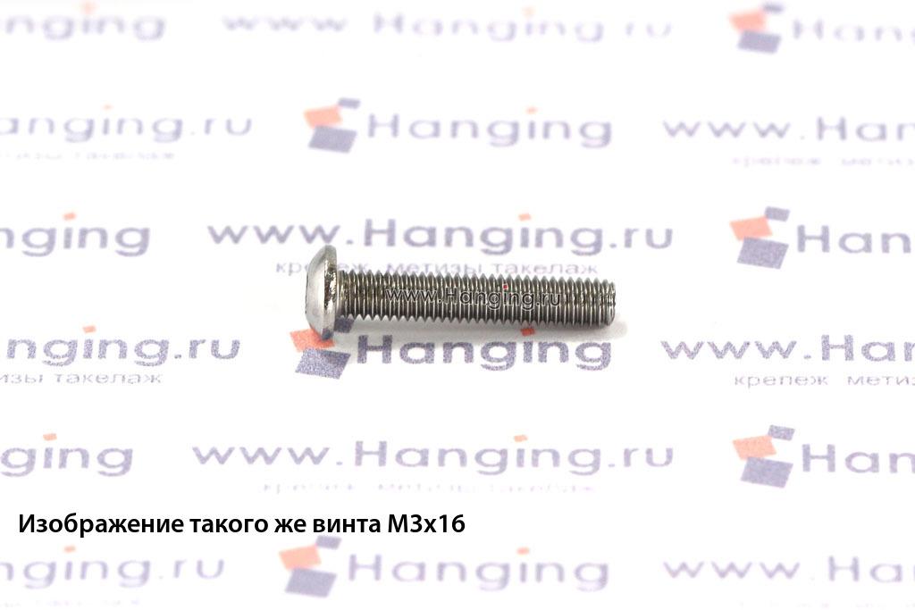 Винт М4х20 с внутренним шестигранником и полусферической головкой из нержавеющей стали А2 DIN 7380