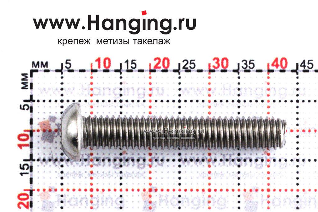 Размеры винта М6х35 с внутренним шестигранником и полусферической головкой из нержавеющей стали А2 DIN 7380