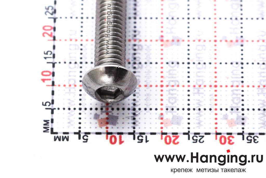 Головка винта М6х35 с внутренним шестигранником и полусферической головкой из нержавеющей стали А2 DIN 7380