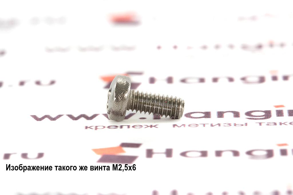 Винт М2х6 с полукруглой головкой из нержавеющей стали А2 DIN 7985