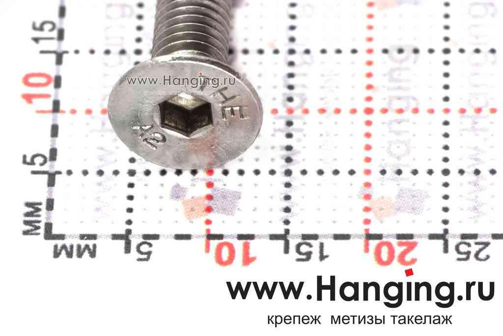 Головка винта М5х20 с внутренним шестигранником и потайной головкой из нержавеющей стали А2 DIN 7991