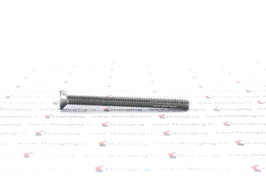 Винт М5х60 с внутренним шестигранником и потайной головкой из нержавеющей стали А2 DIN 7991
