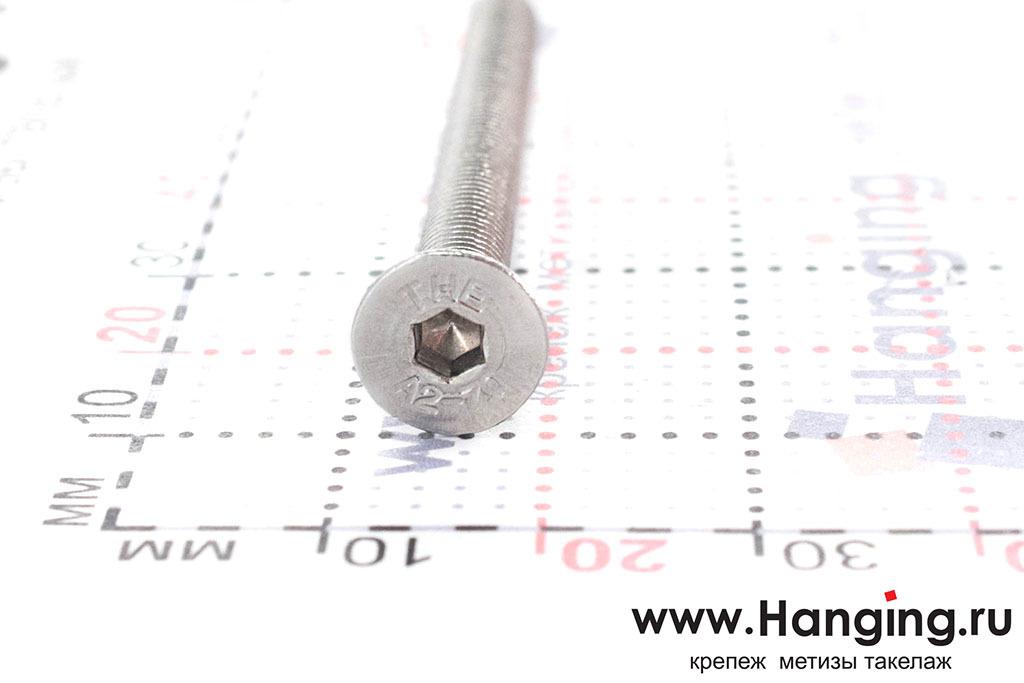 Головка винта М5х60 с внутренним шестигранником и потайной головкой из нержавеющей стали А2 DIN 7991