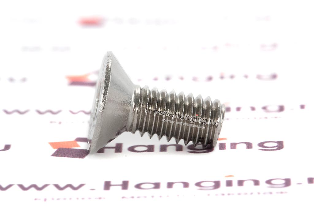Винт М6х14 с внутренним шестигранником и потайной головкой из нержавеющей стали А2 DIN 7991
