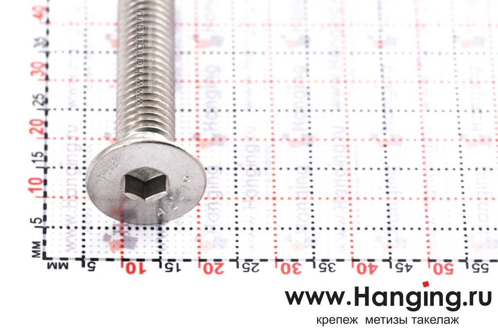 Головка винта М8х40 с внутренним шестигранником и потайной головкой из нержавеющей стали А2 DIN 7991