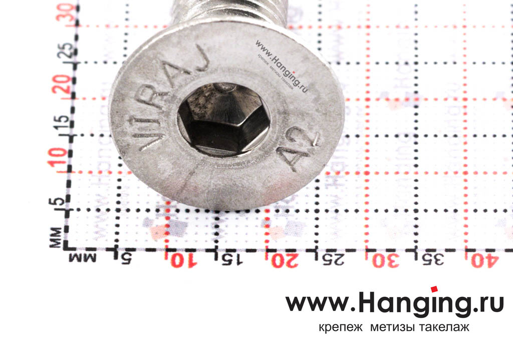 Головка винта М12х30 с внутренним шестигранником и потайной головкой из нержавеющей стали А2 DIN 7991