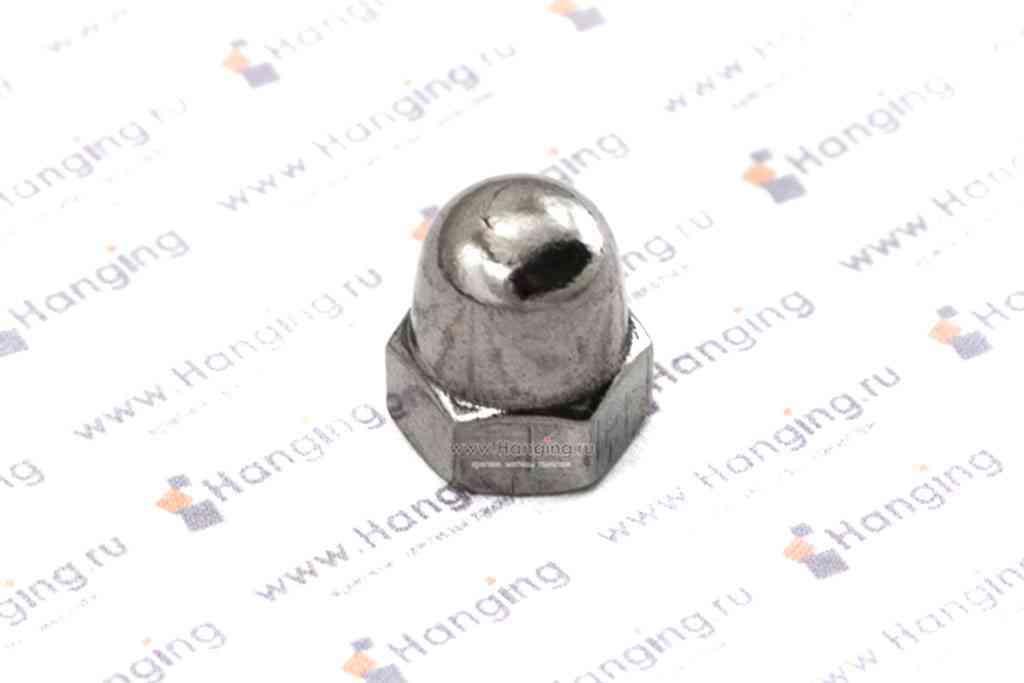 Гайка М4 шестигранная колпачковая из нержавеющей стали А2 DIN 1587