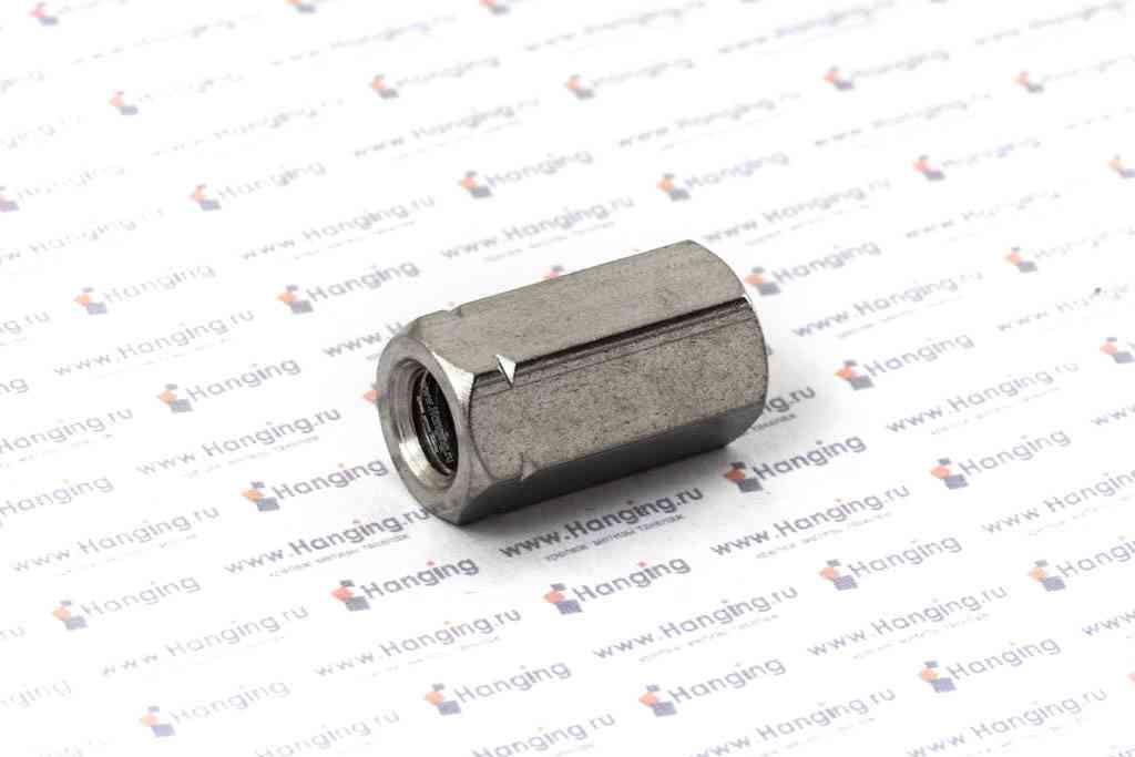 Гайка М8 шестигранная соединительная из нержавеющей стали А2 DIN 6334