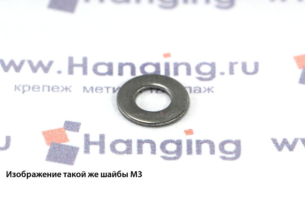 Шайба М3,5 плоская из нержавеющей стали А2 DIN 125
