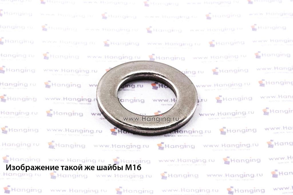 Шайба М14 плоская из нержавеющей стали А4 DIN 125
