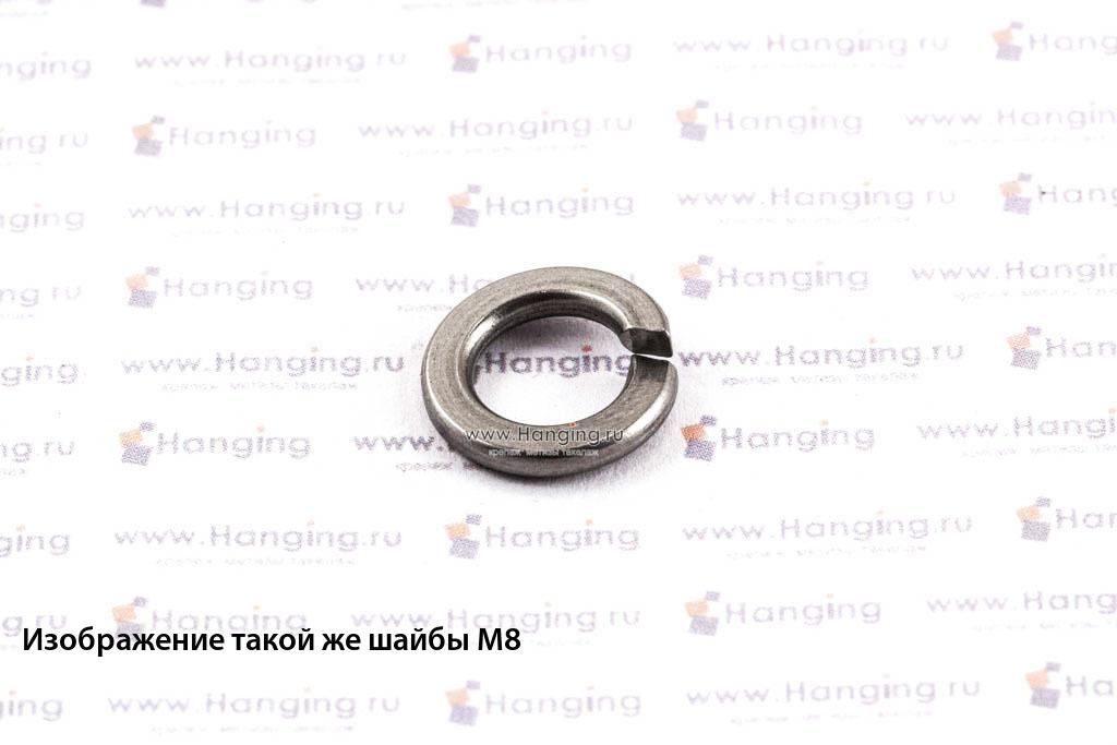 Шайба М10 пружинная (гровер) из нержавеющей стали А4 DIN 127