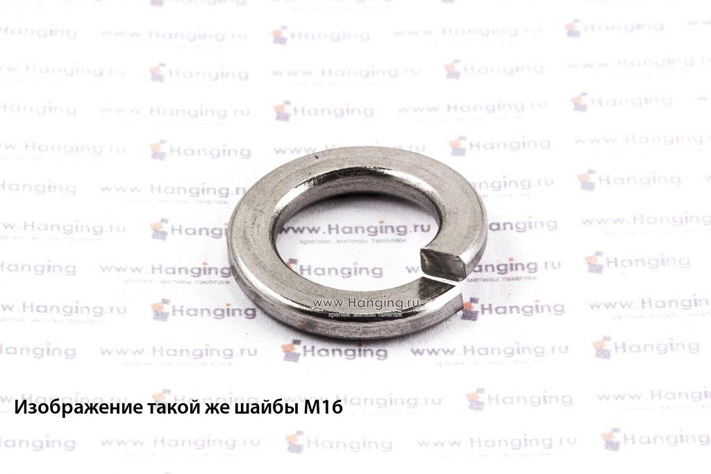 Шайба М14 пружинная (гровер) из нержавеющей стали А4 DIN 127