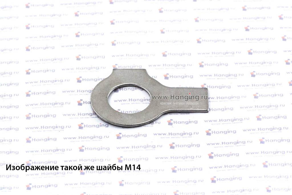 Шайба М12 стопорная с двумя лапками из нержавеющей стали А2 DIN 463