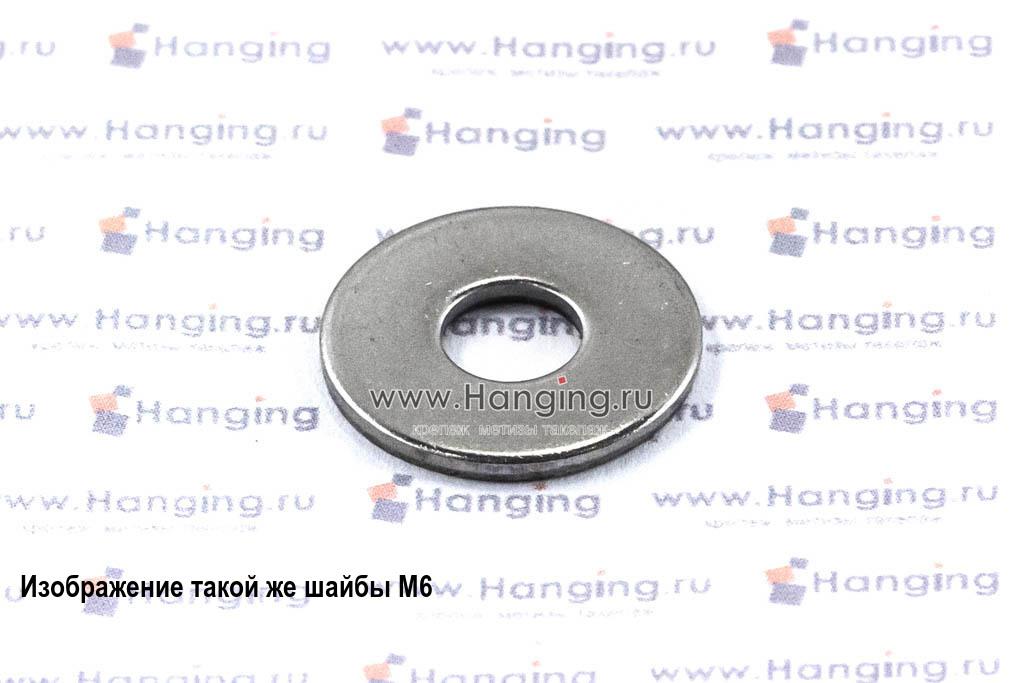 Шайба М7 плоская увеличенная кузовная из нержавеющей стали А2 DIN 9021