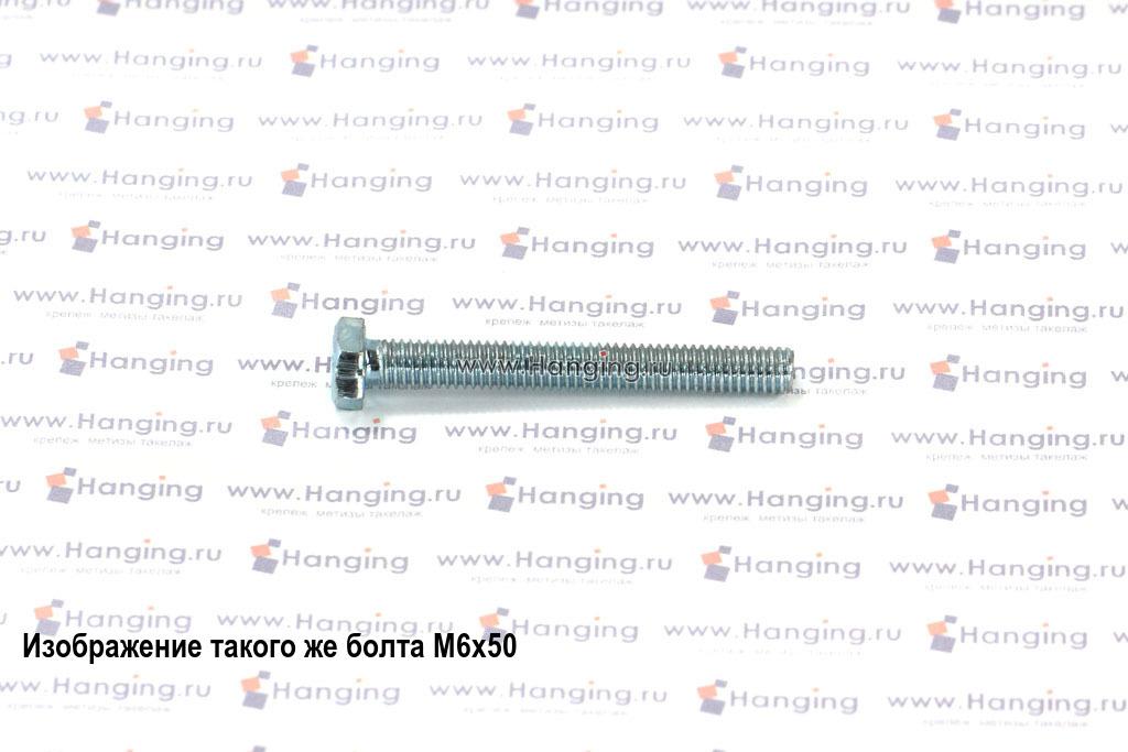 Болт оцинкованный с полной резьбой М6х55 DIN 933 кл. пр. 4.8