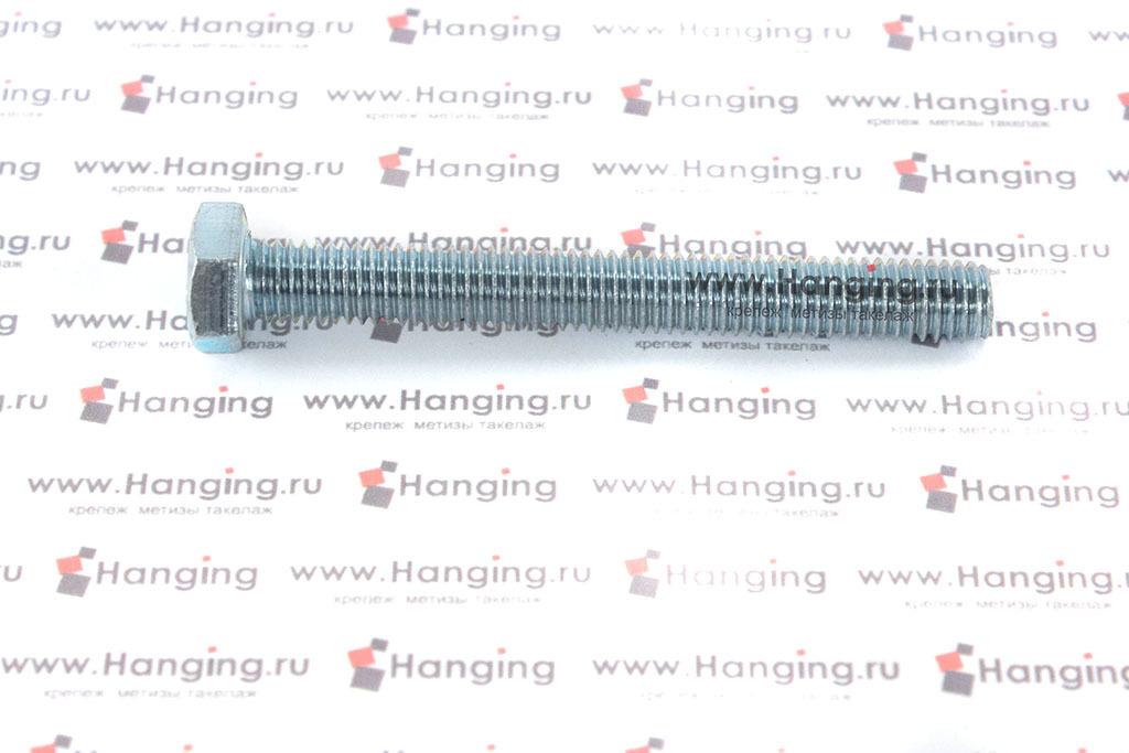 Болт оцинкованный с полной резьбой М8х70 DIN 933 кл. пр. 4.8