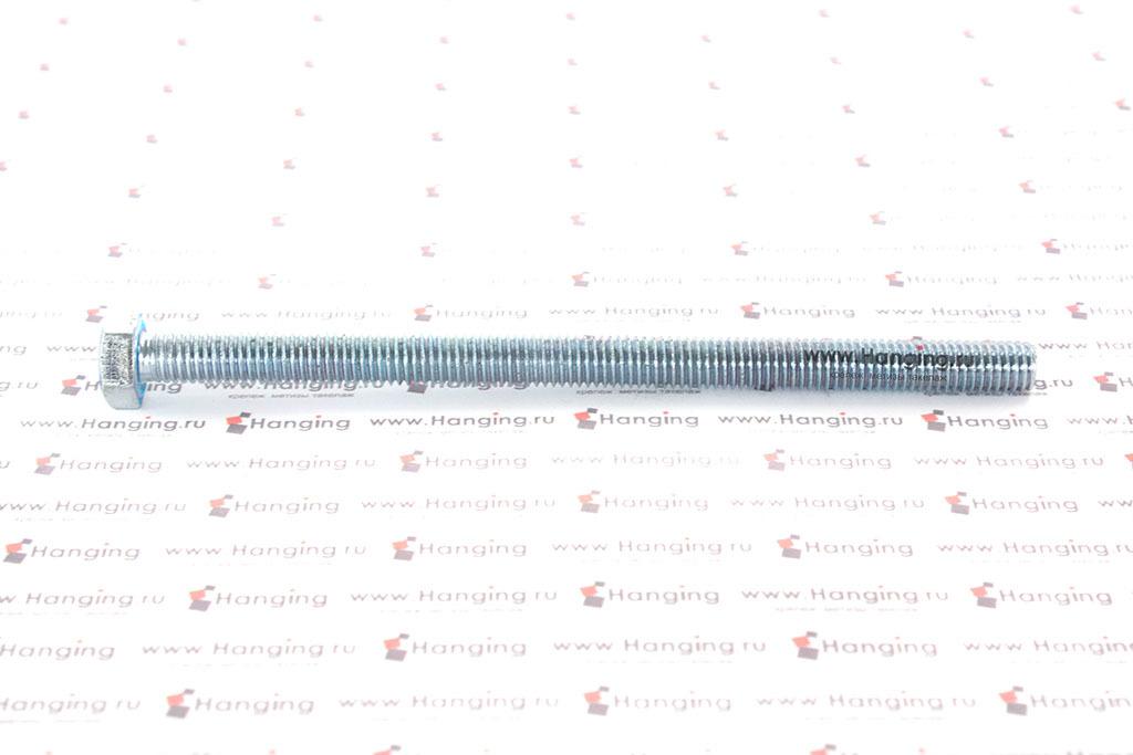 Болт оцинкованный с полной резьбой 4.8 М8х130