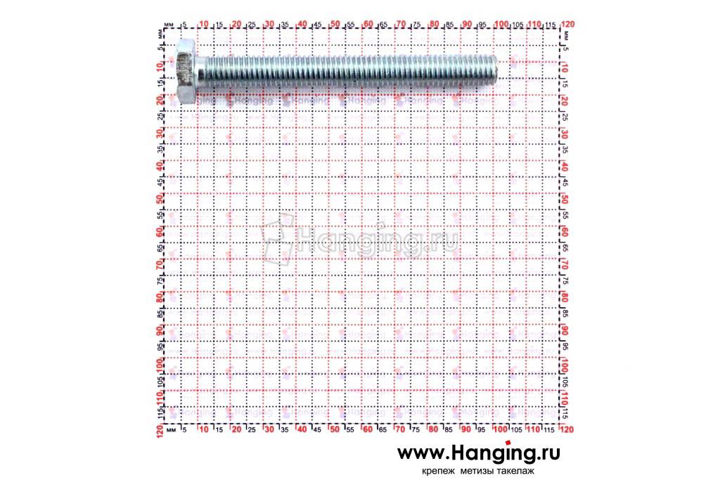 Размер резьбы оцинкованного болта с полной резьбой М10*90