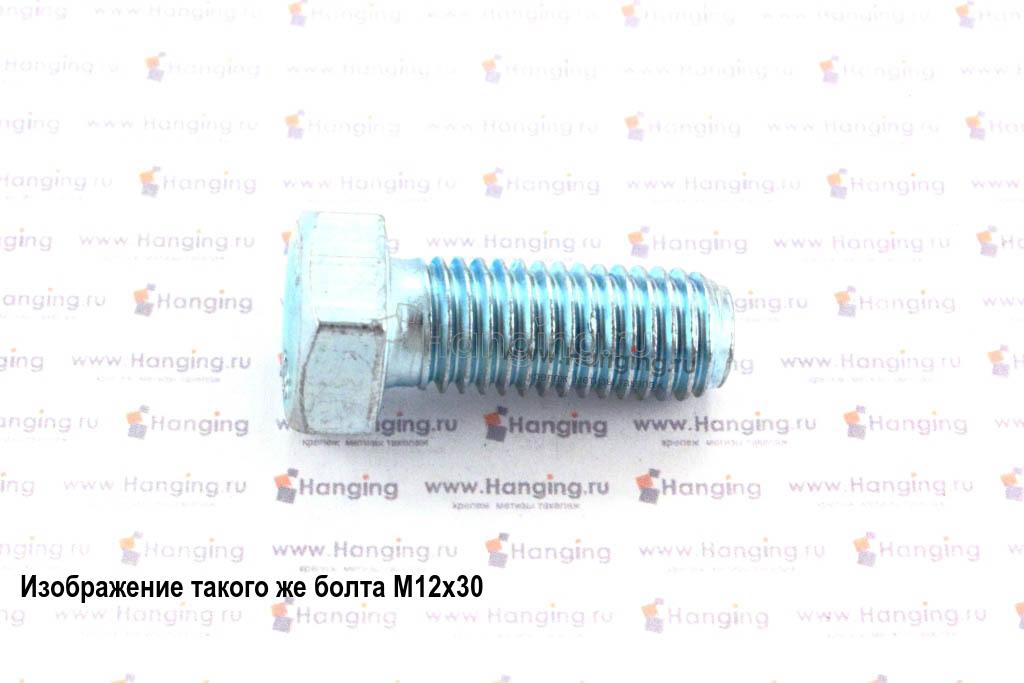 Болт оцинкованный с полной резьбой М12х35 DIN 933 кл. пр. 4.8