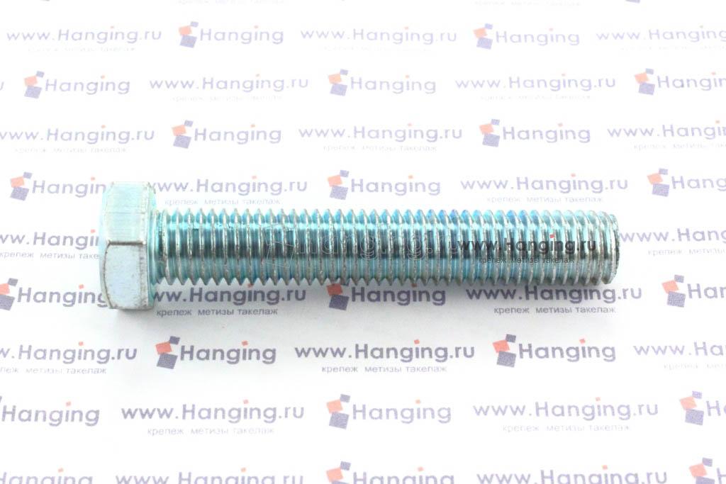 Болт оцинкованный с полной резьбой М12х70 DIN 933 кл. пр. 4.8