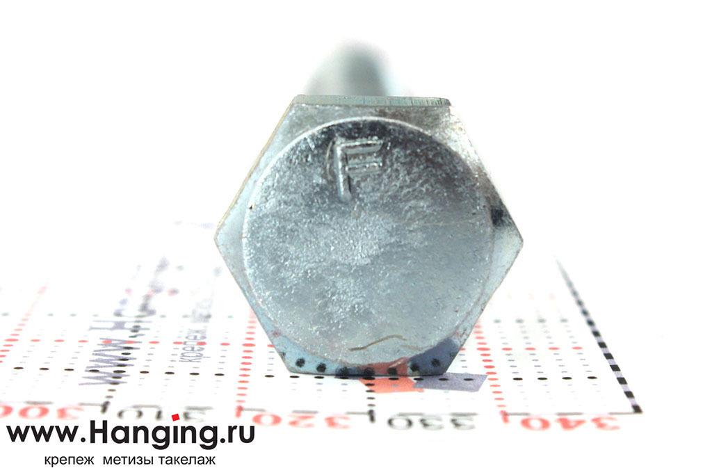 Головка болта с полной резьбой цинк 14х120 цинк
