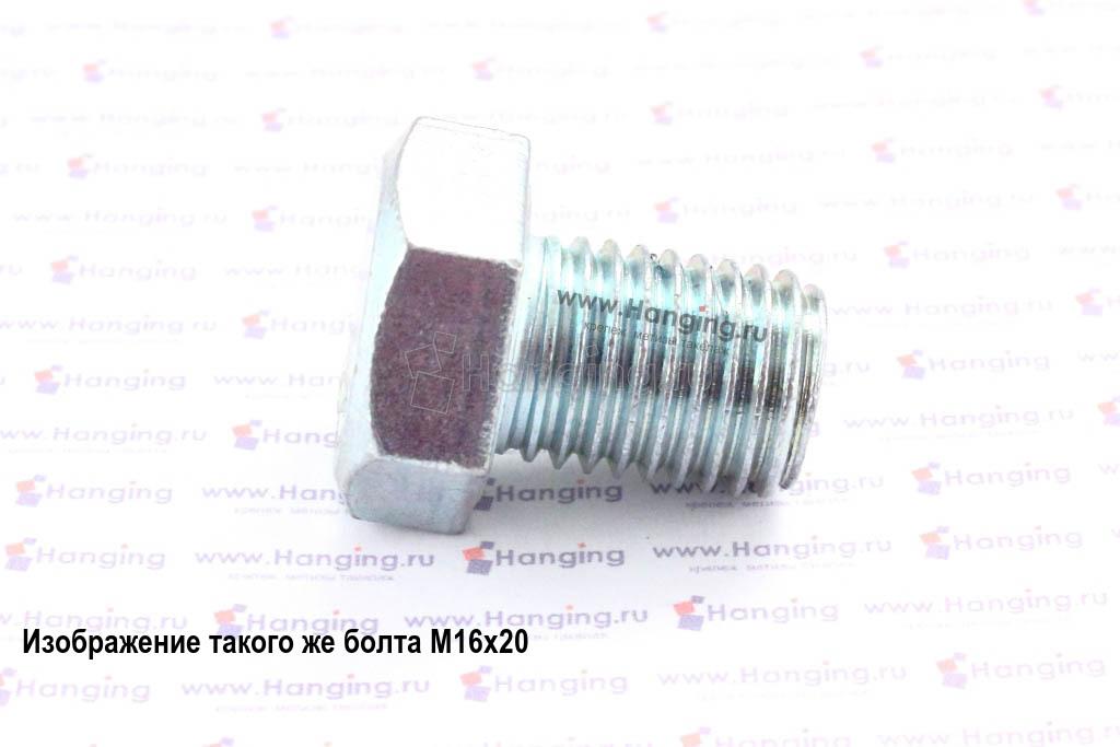 Болт оцинкованный с полной резьбой М16х30 DIN 933 кл. пр. 4.8