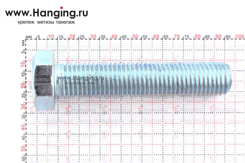 Размер резьбы оцинкованного болта с полной резьбой М16*80