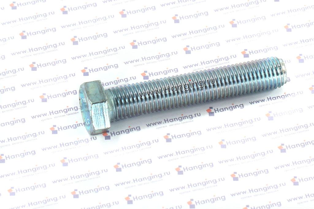 Болт М16х90 цинк ГОСТ Р ИСО 4017-2013