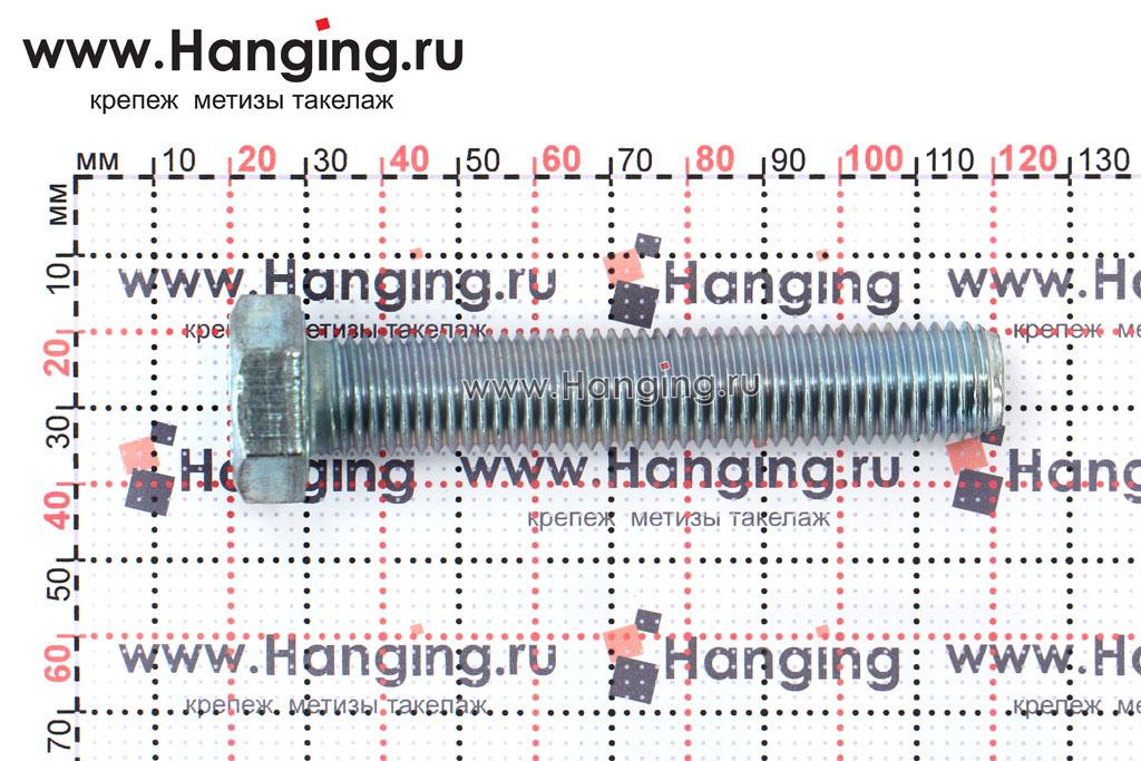 Размер резьбы оцинкованного болта с полной резьбой М16х90 класса прочности 4.8