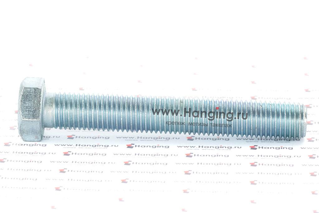 Болт оцинкованный с полной резьбой 4.8 М16х110