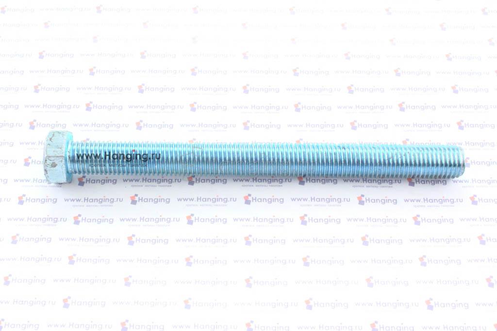 Болт оцинкованный с полной резьбой М16х180 DIN 933 кл. пр. 4.8