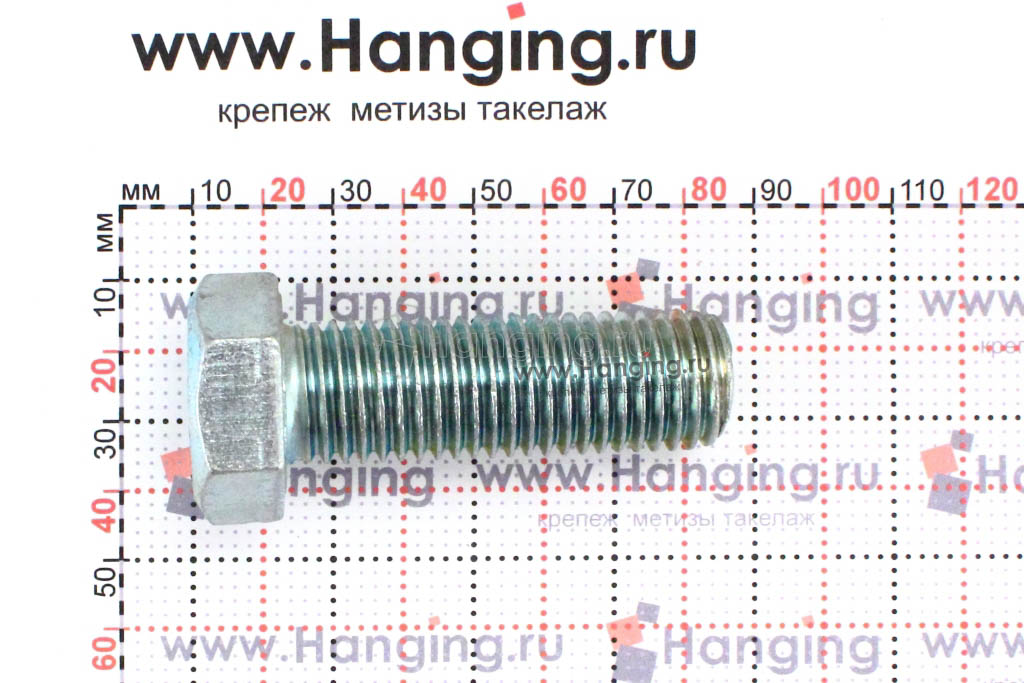 Размер резьбы оцинкованного болта с полной резьбой М20*60