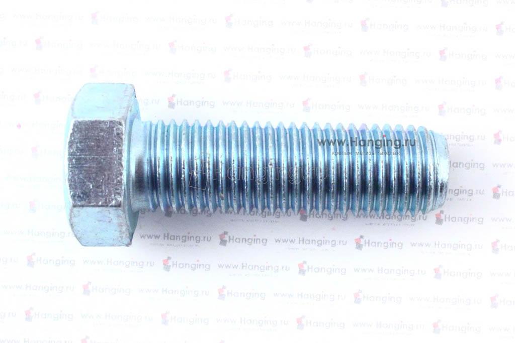 Болт оцинкованный с полной резьбой М20х65 DIN 933 кл. пр. 4.8