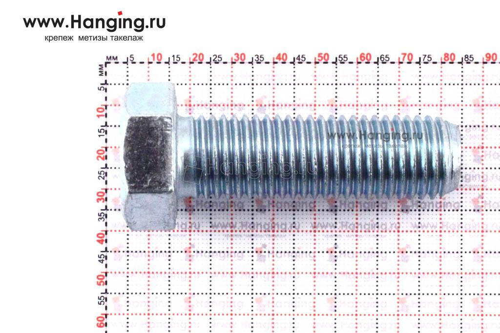 Размер резьбы оцинкованного болта с полной резьбой М20х65 класса прочности 4.8