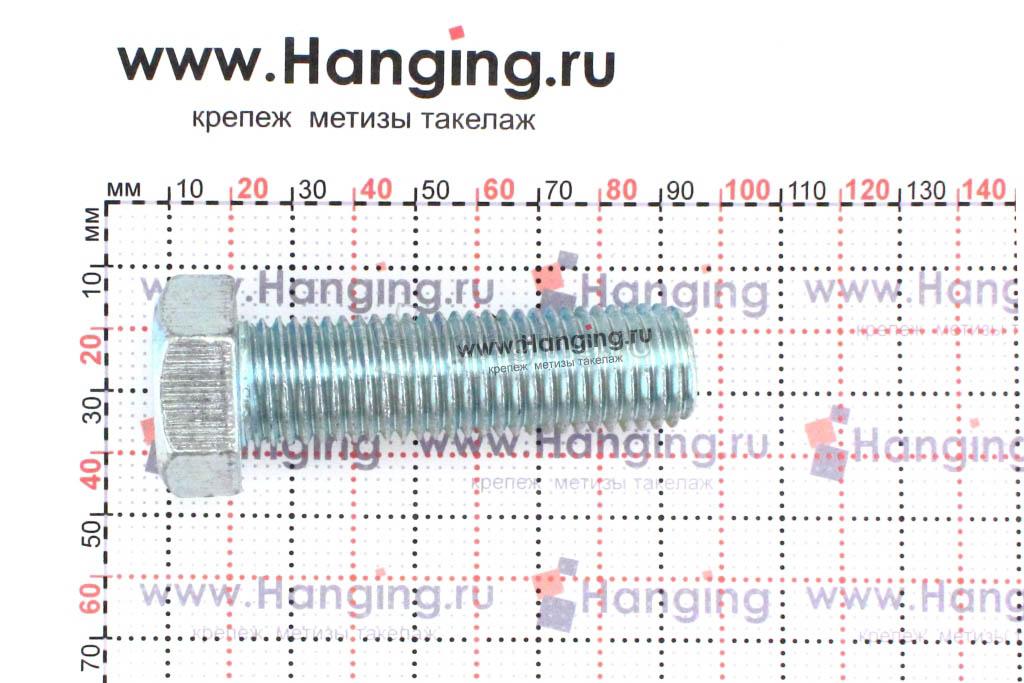 Размер резьбы оцинкованного болта с полной резьбой М20х70 класса прочности 4.8