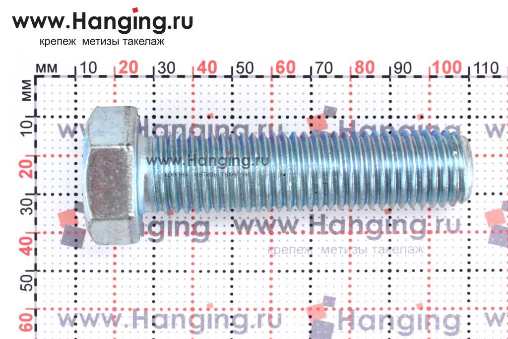 Размер резьбы оцинкованного болта с полной резьбой М20х80 класса прочности 4.8