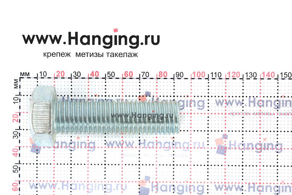 Размер резьбы оцинкованного болта с полной резьбой М20*90