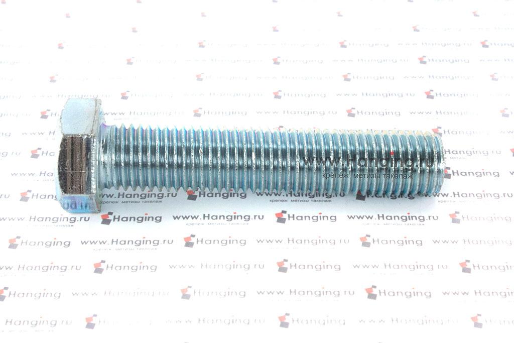 Болт оцинкованный с полной резьбой М20х100 DIN 933 кл. пр. 4.8